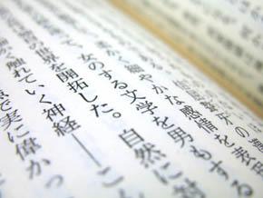 japanese20writing1